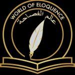 Word of Eloquence Arabic Language Institute